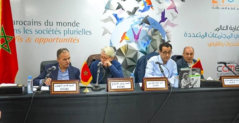 مائدة مستديرة تناقش حضور وذاكرة الهجرة المغربية في هولندا