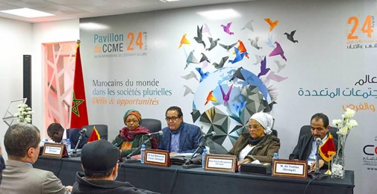 بين المغرب والسنغال علاقات قديمة وصداقة تاريخية وتعاون متعدد الاشكال