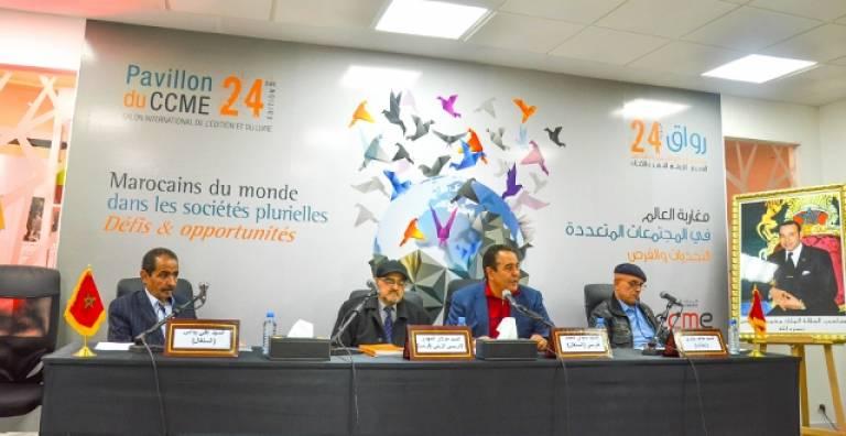 """تقديم كتاب """"الصحراء المغربية: قضية ملك وشعب"""""""