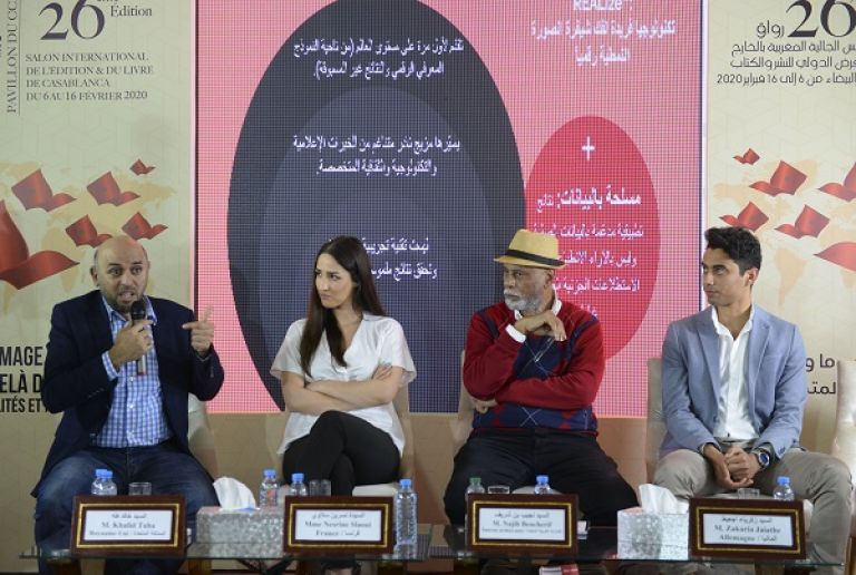 Media and the use of new technologies in the brand-building of Morocco abroad