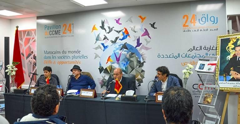 كتاب مغاربة في المهجر يقاربون الكتابة باللغة الأصلية لدى مغاربة العالم