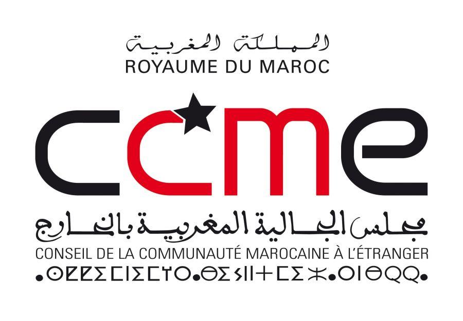 Brûler le drapeau marocain à Paris est un outrage à l'un des emblèmes de la souveraineté nationale et une offense à la dignité des Marocains