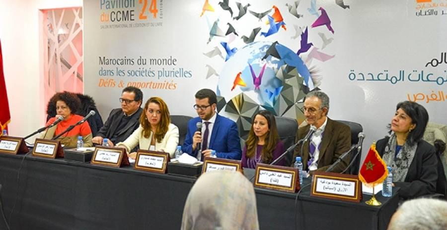 إعلاميون مغاربة من العالم يناقشون دول وسائل الإعلام في المجتمعات المتعددة