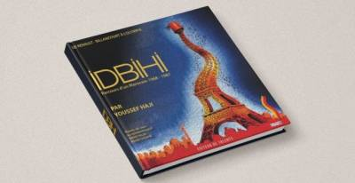 New release of the CCME: Idbihi; Journey of a Moroccan 1968-1987
