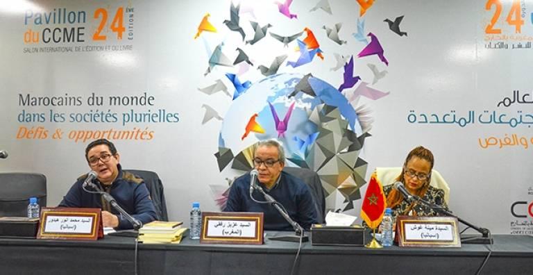 تقديم الكتاب الحماية الاجتماعية لمغاربة إسبانيا