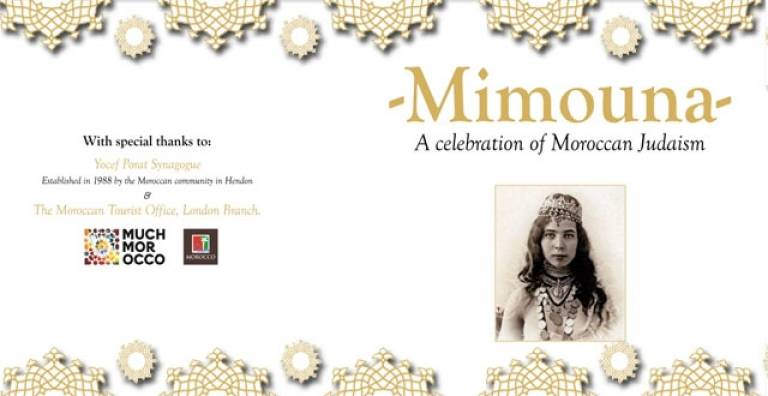 London, the Moroccan Jewish community of Great Britain celebrates the Mimouna