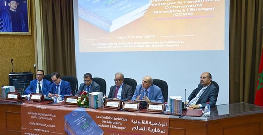 جلسة علمية لمقاربة الإشكاليات المرتبطة بالوضعية القانونية لمغاربة العالم