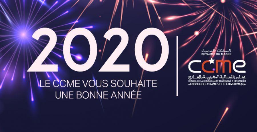 مجلس الجالية المغربية بالخارج يتمنى لكم سنة سعيدة 2020