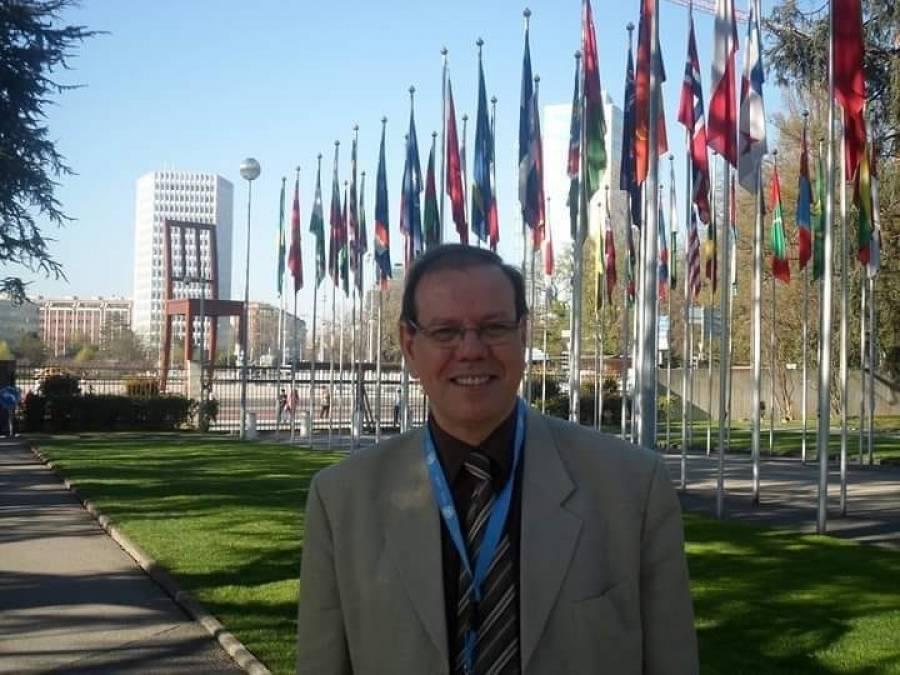 Condoléances suite au décès de M. Abdelhamid El Jamri
