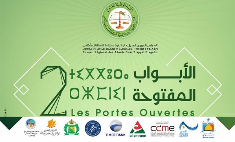 "Meeting in Agadir on the ""notarized Adulaire"" and the migration affairs"