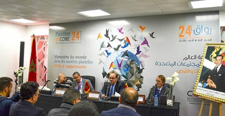 مسؤولون وخبراء يحللون جوانب من سياق مجتمعات إقامة مغاربة العالم