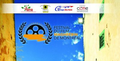 Montreal : The CCME at the Maghreb Film Festival of Quebec