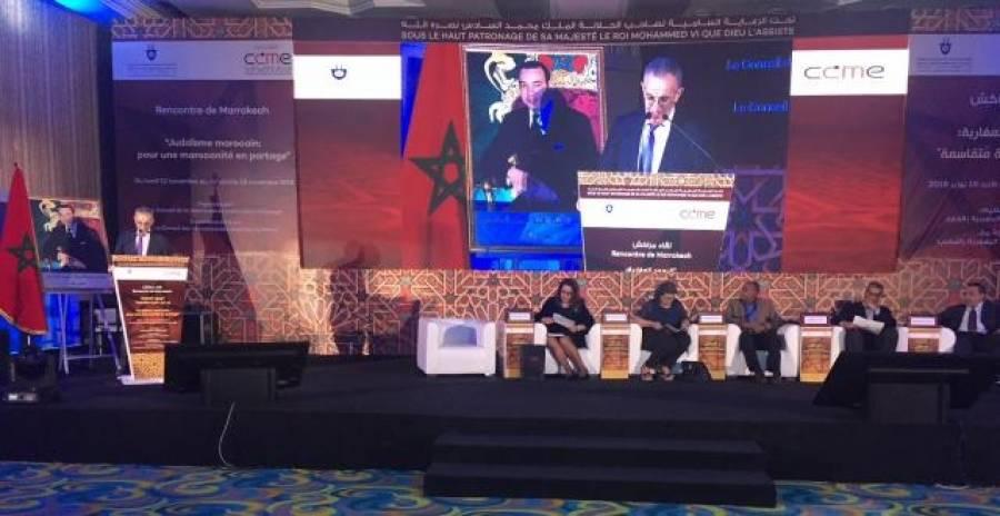 أكادميون يناقشون بمراكش إدراكات وتمثلات اليهود في الإنتاج الأدبي المغربي
