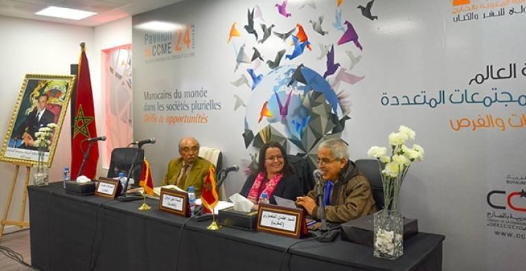 """مجلس الجالية المغربية بالخارج يفتتح أنشطته الثقافية والعلمية بمعرض الكتاب بتقديم كتاب جماعي """"المغاربة مهاجرون ورحالة"""""""