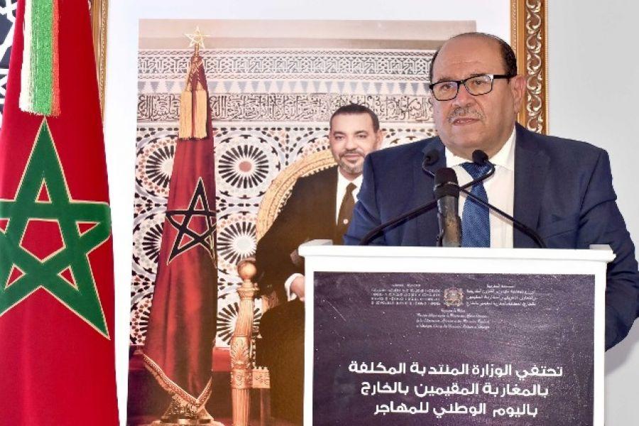 M. Boussouf : la contribution des Marocains du monde dans le développement national nécessite des garanties institutionnelles et des politiques publiques globales