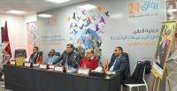 "Round table: ""Being an imam in a multi-religious and multicultural society"""