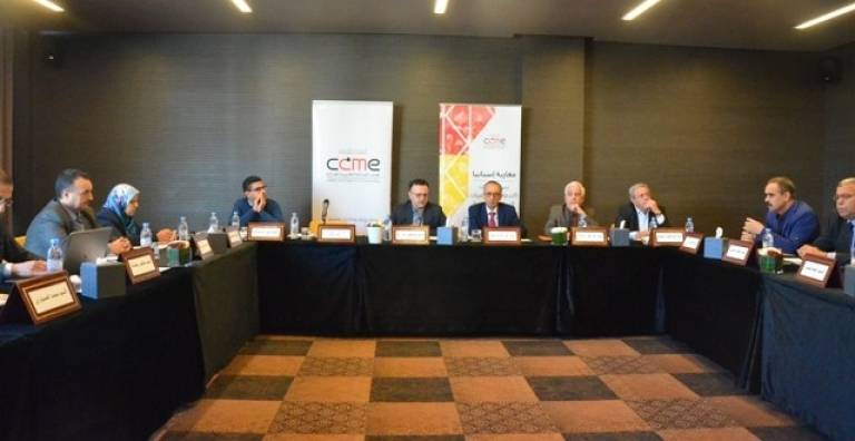 Conference : Moroccan lecturers debate on identity and integration of Moroccan migrants in Spain