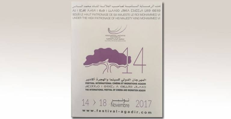 Culture : Spotlight on the Moroccans living abroad at the « Cinema-Migrations Festival » of Agadir