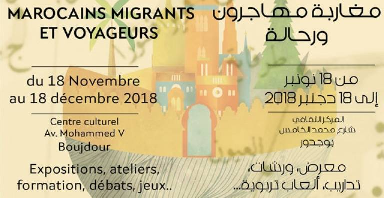 "Exhibition in the southern city of Boujdour around the book ""Moroccans, Migrants and Travelers"""