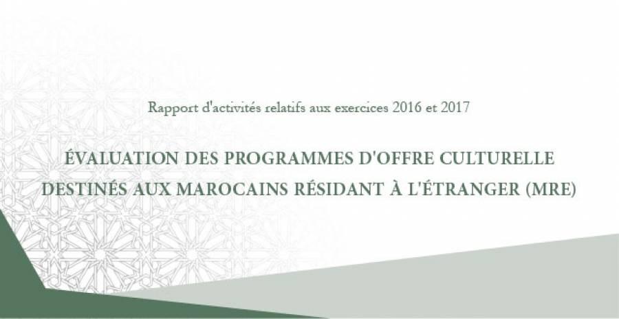 La Cour des comptes évalue les programmes d'offre culturelle destinés aux Marocains résidant à l'étranger