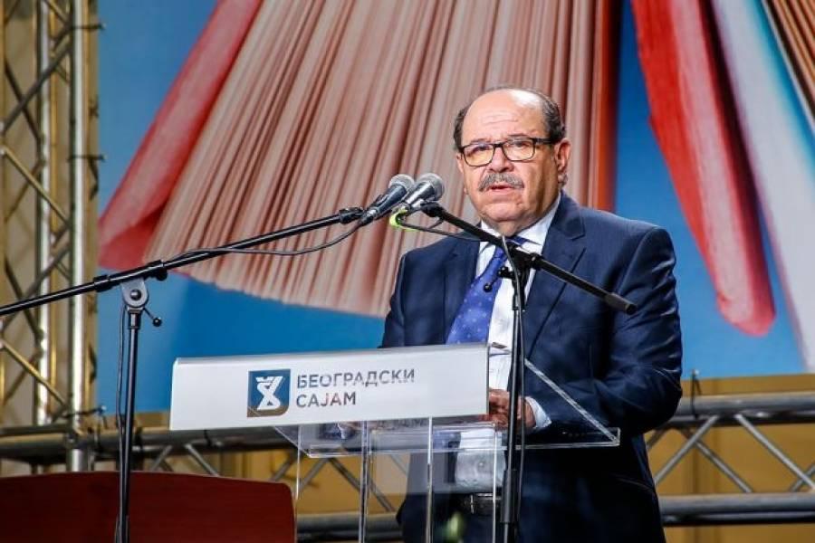Belgrade : The Moroccan religious model guarantees coexistence between cultures and civilizations (Mr. Abdellah Boussouf)