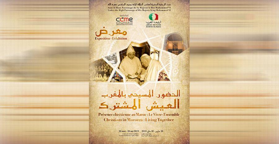 """معرض بعنوان """"الحضور المسيحي بالمغرب: العيش المشترك"""""""