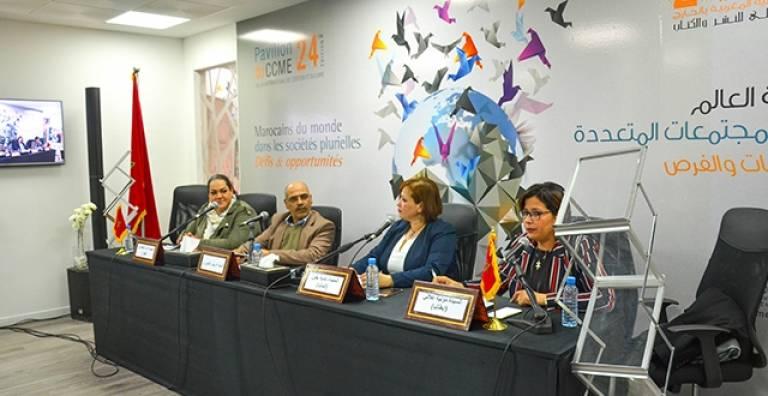 مغربيات من إيطاليا وألمانيا وقطر يقدمن تجارب المرأة المغربية في المجتمعات المتعددة