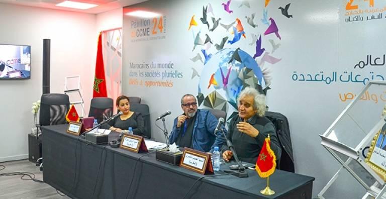 تسليط الضوء على تنوع الإنتاج الفني لمغاربة العالم