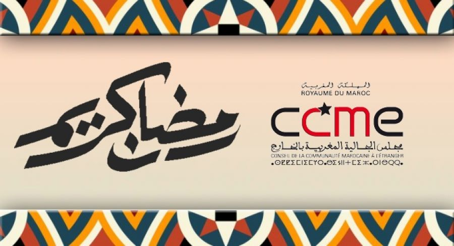 Holy Ramadan:  Awacer Tv schedules a programme for the Moroccans living abroad