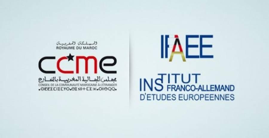 """Séminaire : Le modèle marocain de la """"gestion"""" de la migration, présenté à Paris"""