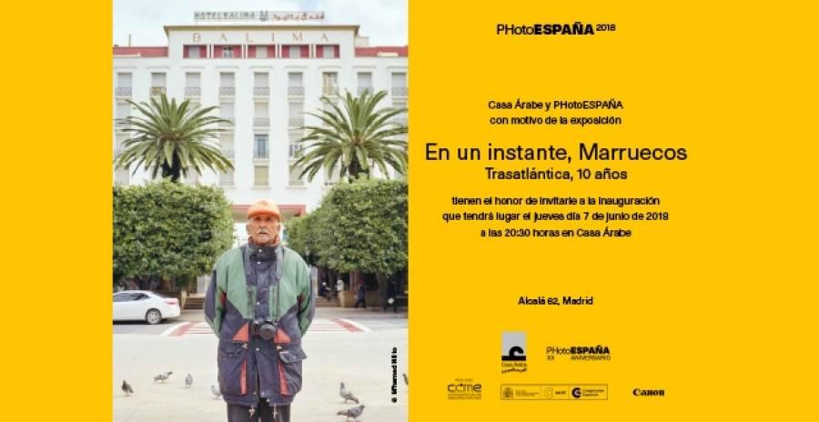 """مدريد: مؤسسة البيت العربي  تحتضن المعرض الفوتوغرافي """"لحظة، المغرب"""""""
