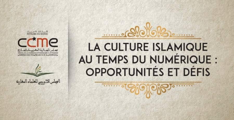 La culture islamique au temps du numérique : opportunités et défis
