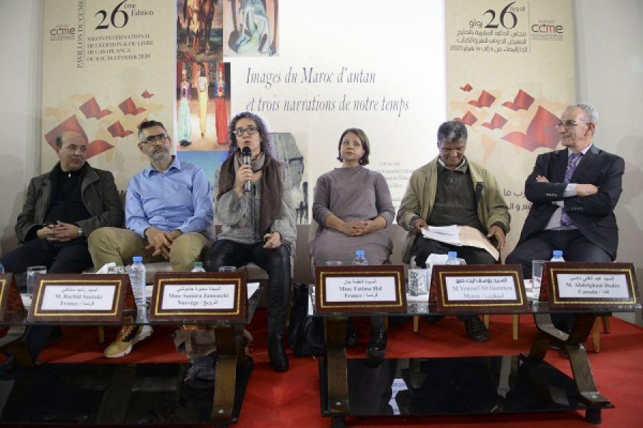 صورة المغرب في الفنون والأدب الغربي بين الواقع والخيال