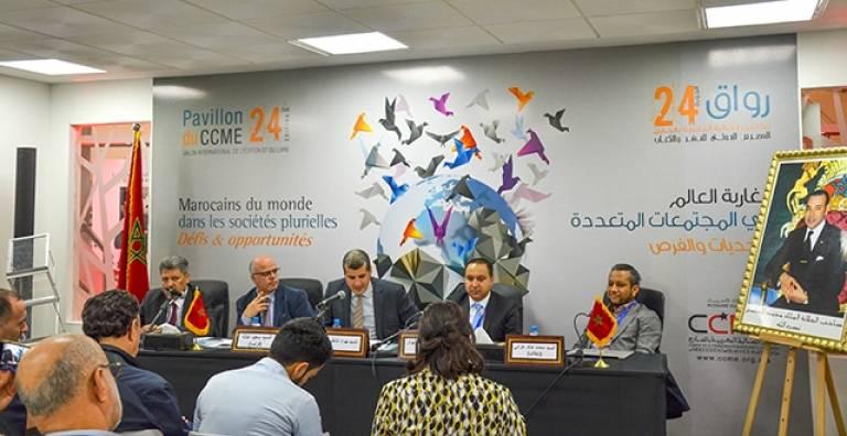 مائدة مستديرة تناقش العمل الثقافي والديني وتحولات الساحة الاجتماعية في أوروبا