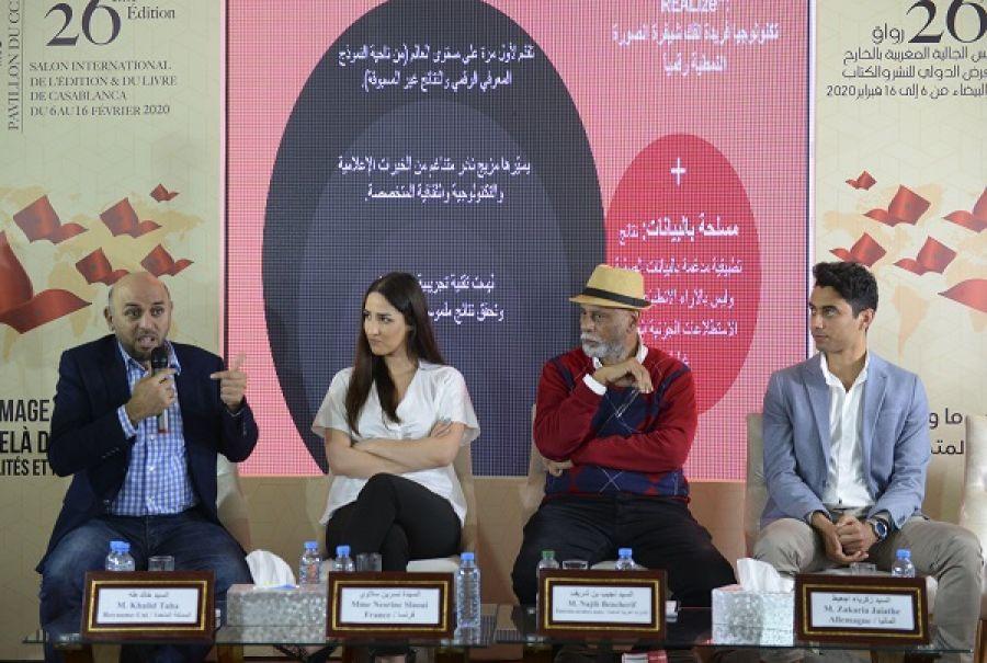 مفاتيح لبناء صورة موضوعية للمغرب عبر الإعلام الجديد وتحليل البيانات