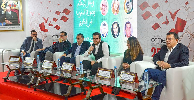 Meeting : Media and the image of Morocco abroad