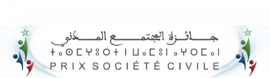 Civil Society Award : Applications are open for the Associations of Moroccans living abroad