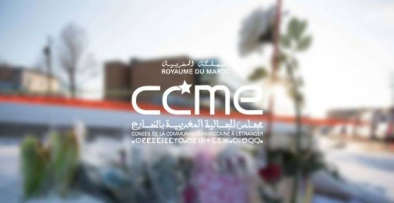 The CCME strongly condemns the Barcelona terrorist attack