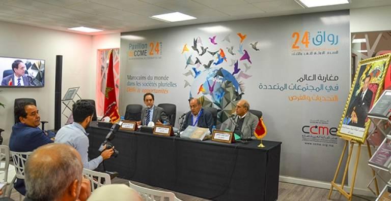 لتقديم مؤلف توثيقي حول الوضعية القانونية للمغاربة المقيمن بالخارج