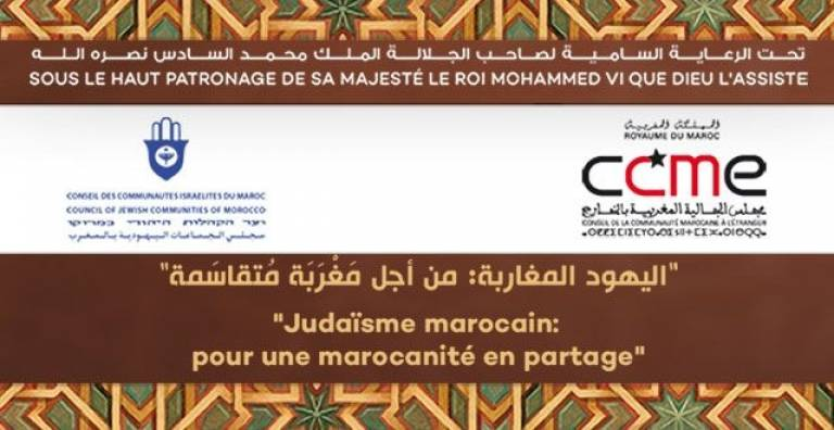 Closing session of the Marrakech meeting: proposals and recommendations