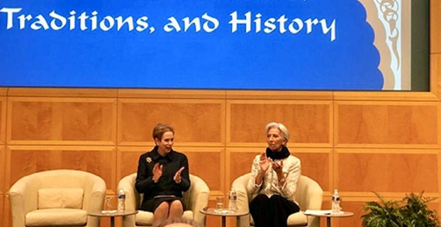 Lalla Joumala and ms Alaoui, Christine Lagarde Chair Ceremony in Washington Celebrating Morocco & its History