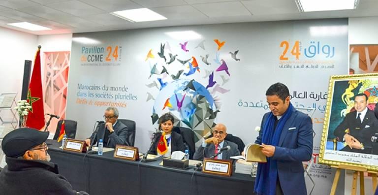 مجلس الجالية المغربية بالخارج يسلط الضوء على الهجرة المغربية في إيطاليا