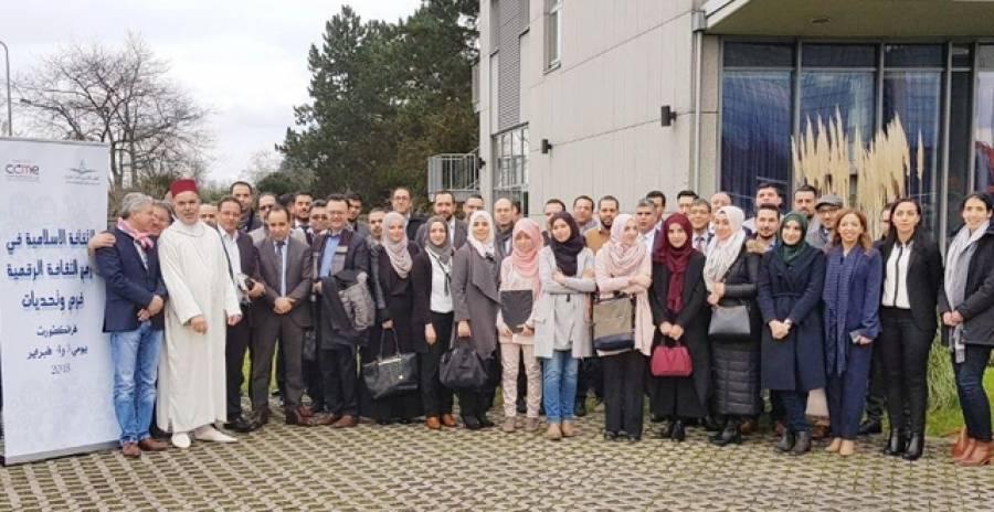 Des cadres marocains d'Allemagne discutent les opportunités et dangers de la culture numérique
