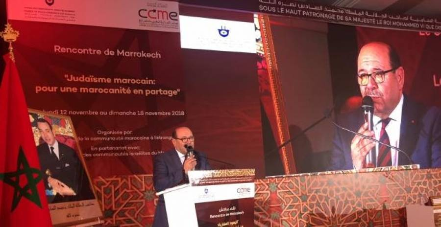 بوصوف يدعو إلى أخذ المكون اليهودي بعين الاعتبار في السياسات العمومية الموجهة إلى الجالية المغربية
