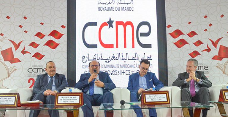Round-table : Moroccan culture in the very heart of the world