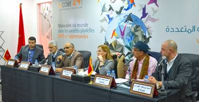 Round Table : The calling of Intellectuals  to promote the Moroccan culture among Moroccans around the world