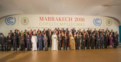 Marrakech : Arrival of HM the King on the location of the COP22