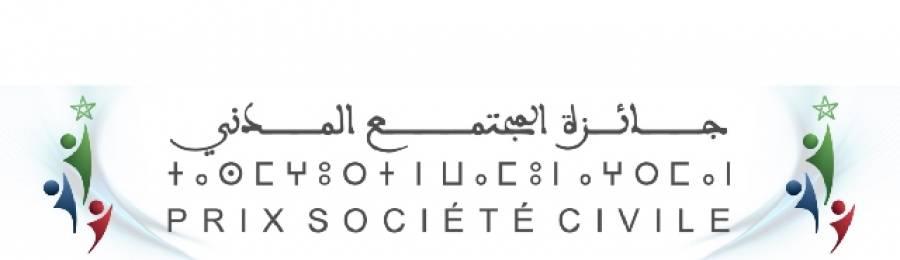 Prix de la société civile 2018 : ouverture des candidatures pour les associations des Marocains du monde