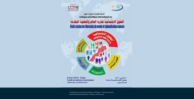 Oujda: Conference on the social rights of Moroccans living abroad in advanced regionalization