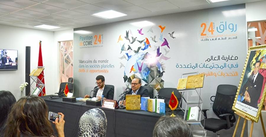 بوصوف يرسي أسس النموذج الديني المغربي القابل للتطبيق في الغرب